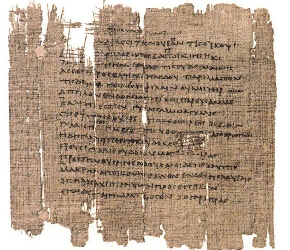 Eine Papyrusrolle mit Text des Historikers Herodes, geschrieben wahrscheinlich im 3. Jh. v. Chr. in Alexandria. Quelle: Wikipedia