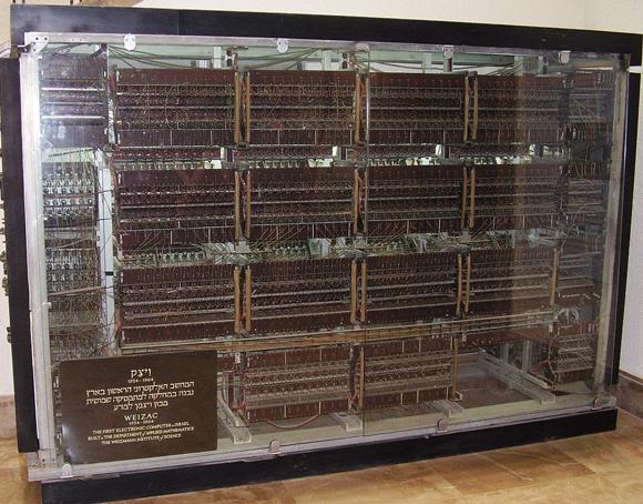 ויצק, המחשב הראשון בארץ | ויקיפדיה, Yuval Madar