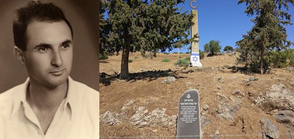 רפי מוקדי והאנדרטה שהוקמה לזכרו ולזכר יובל בן ארצי במקום נפילתם | מקור: ויקיפידיה, Shayshal2, נחלת הכלל