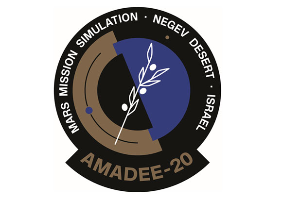 תג המשימה של הדמיית AMADEE 20 | מקור: פורום החלל האוסטרי וסוכנות החלל הישראלית