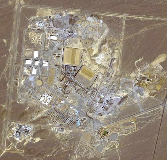 מפעל להעשרת אורניום באיראן   Digital Globe, Eurimage,  Science Photo Library