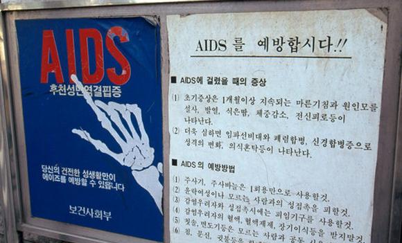 שלט להעלאת המודעות ל-HIV, במרכז סיאול, בירת קוריאה | Rick Browne, Science Photo Library
