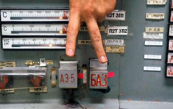 השגיאה החמורה שחרצה את גורלו של הכור. כפתור כיבוי החירום | מקור: Science photo Library