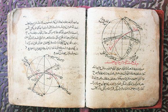 כתבים אסטרונומיים של אל-בירוני | מקור: Sputnik / Science Photo Library