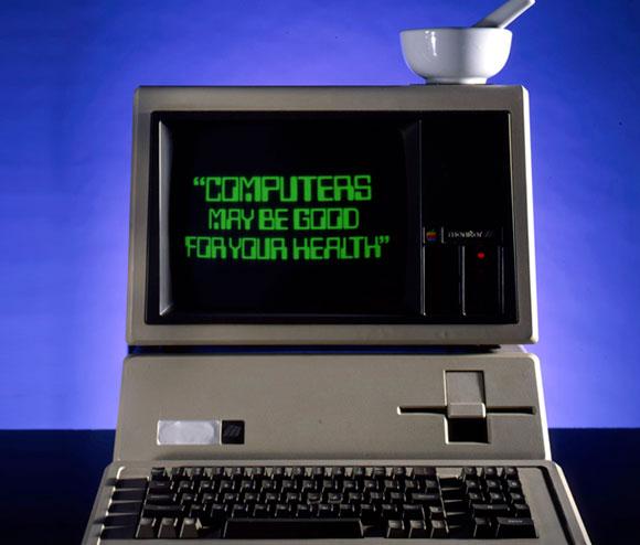 מחשב ישן וכיתוב: המחשב טוב לבריאותך
