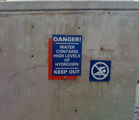 שלט אזהרה ממימן במי הים