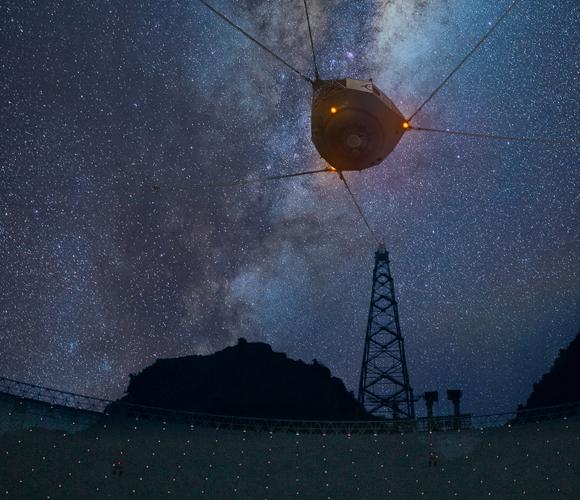 זיהוי של גלי רדיו חלשים מאותו מקור קרינה. טלסקופ הרדיו FAST בסין   צילום ועיבוד תמונה: Bojun Wang, Jinchen Jiang, Qisheng Cui