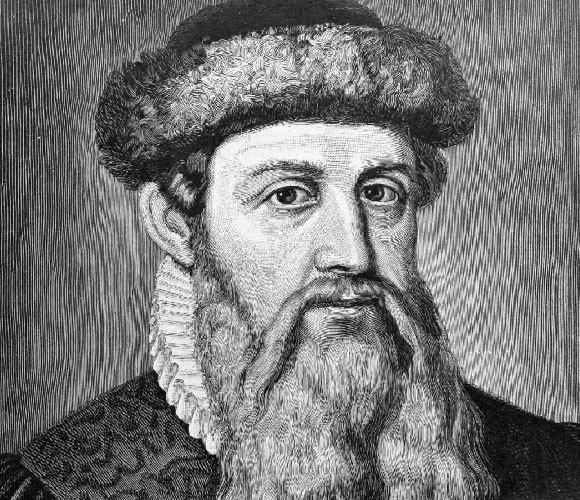 יוהן גוטנברג | ויקיפדיה, אמן לא ידוע מהמאה ה-15
