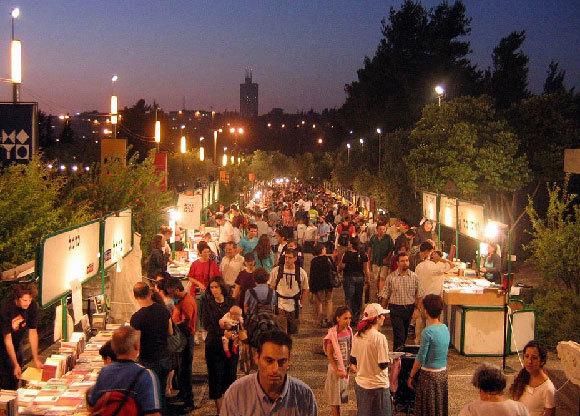 שבוע הספר בירושלים, 2005 | ויקיפדיה, Beny Shlevich Volland