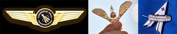 כנפי אסטרונאוטים (מסחריים) רשמיות מטעם ה-FAA, סיכת האסטרונאוט שמחלקת לנוסעיה וירג'ין גלקטיק, וזו של בלו אוריג'ין