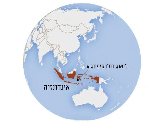 מפת אינדונזיה וחץ מצביע על האתר