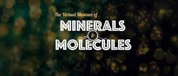 הדמיות של מגוון מולקולות וגבישים. המוזיאון הוירטואלי | צילום מסך