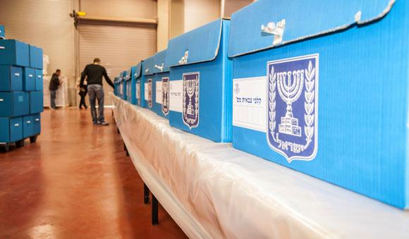 האם הזיכרון שלנו משרת אותנו נאמנה? קלפיות בישראל | צילום: Shutterstock