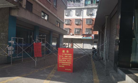 חסימת כביש בז'ייג'יאנג, סין | צילום: kavastudio, Shutterstock