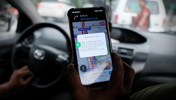 הודעת חירום בטלפון חכם על רעידת אדמה במנילה, בירת הפיליפינים, 2019 | צילום: 1000Words, Shutterstock