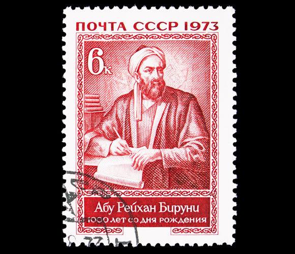 אל-בירוני על בול שיצא בברית המועצות לרגל אלף שנה להולדתו | מקור: Jim Pruitt, Shutterstock